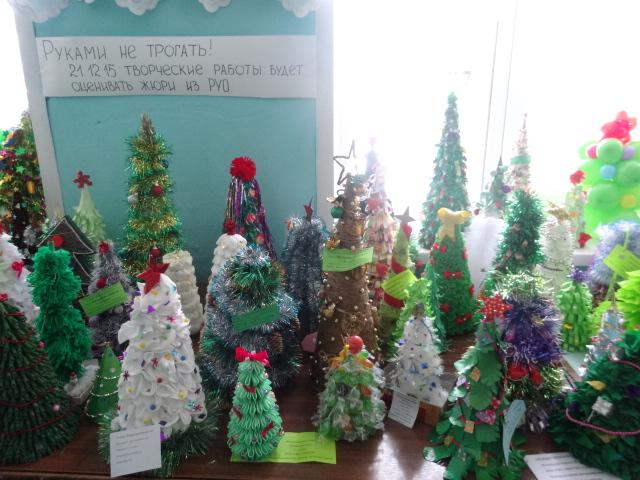 Рождественская елка конкурс