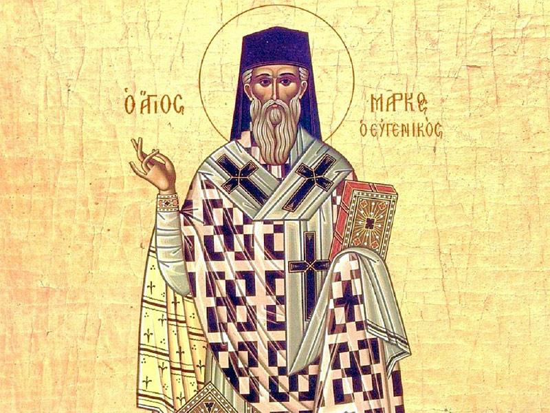 Слово свт. Марка Евгеника, митр. Эфесского, к папе Евгению IV
