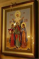 Частица мощей святой мученицы Софии
