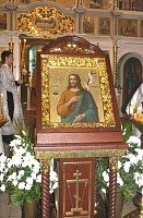 Икона святого Иоанна Предтечи Крестителя Господня с частицей мощей