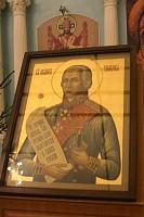 Икона праведного Феодора Ушакова с частицей мощей святого
